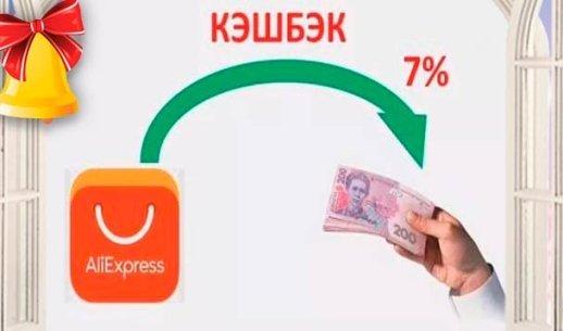 Как покупать с кэшбэком FAQ Qiwi Bonus