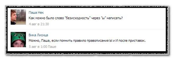 pishyt_dvoe