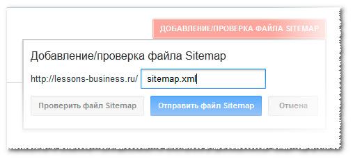 sitemap3