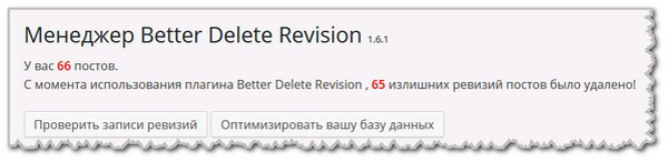 66-revision