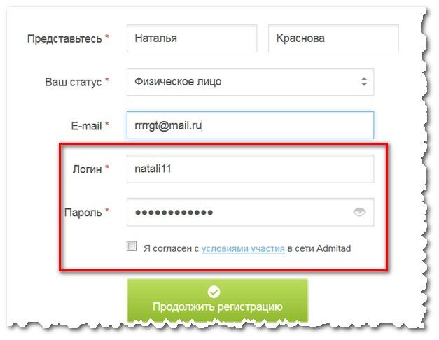 forma-registrasii