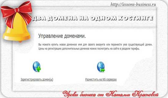 Сайты одной тематики на одном хостинге хостинг персональную страницу