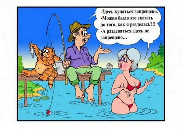 karikatury