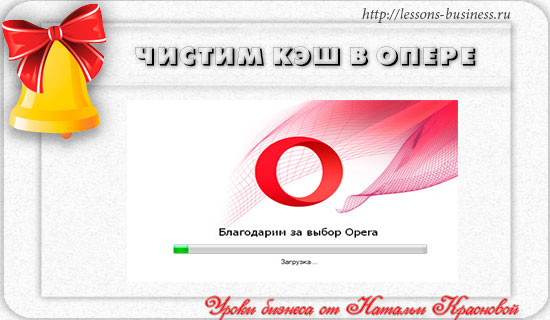 kyesh-v-opere