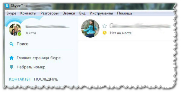 obshenie-v-skype