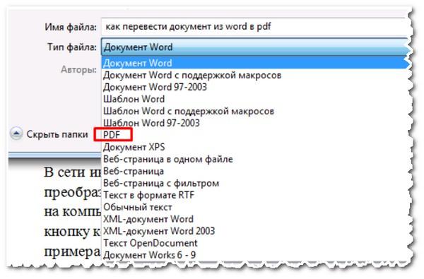 perevod-v-pdf