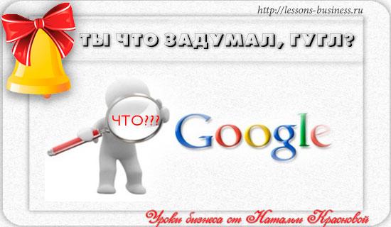 zadoomki-google