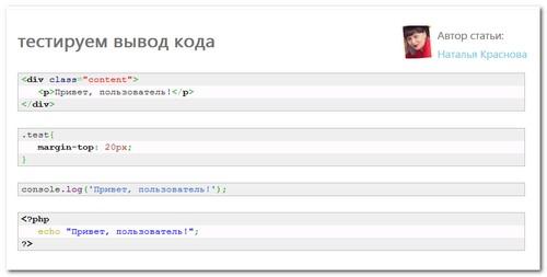 test-koda