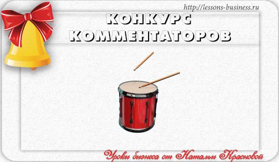 podvedenie-itoga