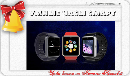 chasy-smart-watch-gt-08
