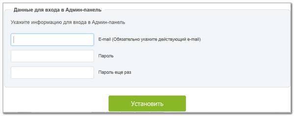 e-mail-i-parol