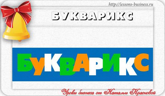 kak-nayti-klyuchevye-slova-dlya-sayta