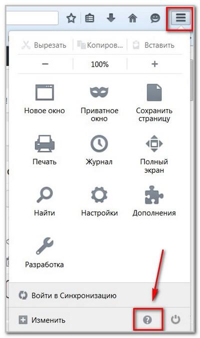nastroika-Mozilla-Firefox