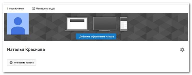 novii-kanal