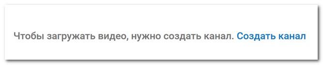 svoi-kanal