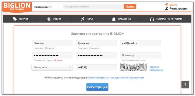 forma-registracii