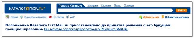 katalog-mail