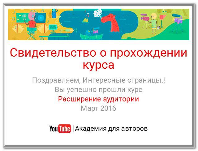 kyrs-youtube