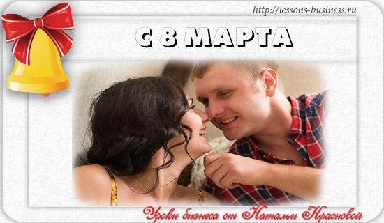 varianty-podarkov-na-8-marta