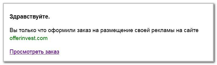 zakaz1
