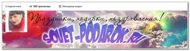 moya-shapka-na-yutub