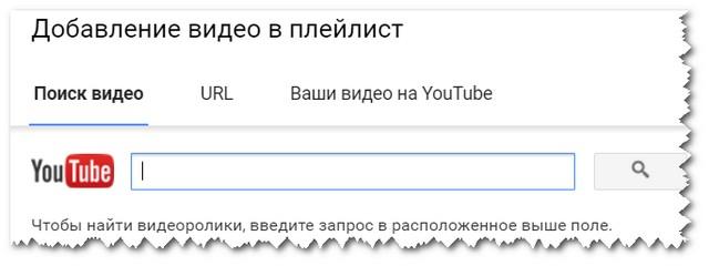 добавление_видео