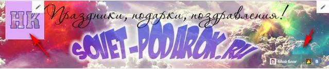 shapka-yutub