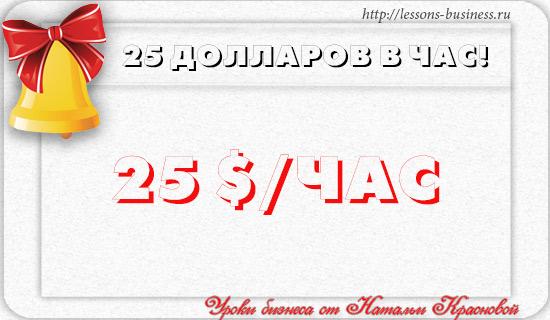 kak-zarabotat-na-prosmotre-rolikov-25