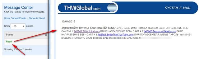 pismo-ot-global