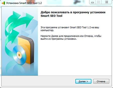Мой отзыв об утилите Smart SEO Tool