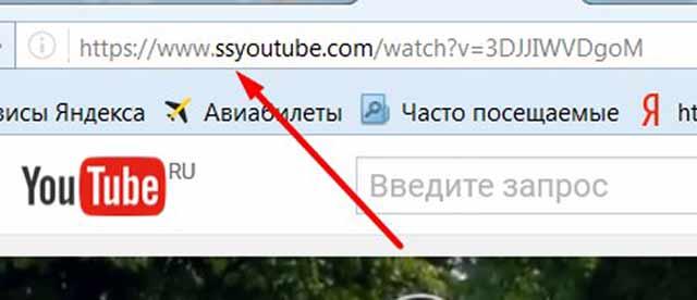 скачать видео