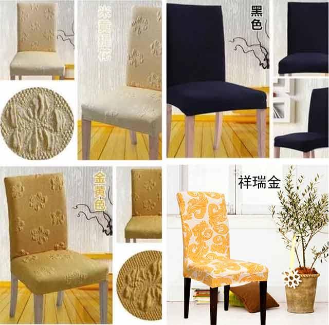 мебель из полиэстера